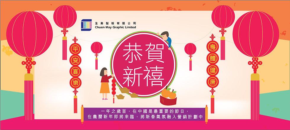 平安喜樂 website-01-01-01-01.jpg