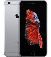 réparation_iphone6s_plus.jpg