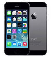 réparation_iphone5s.jpg
