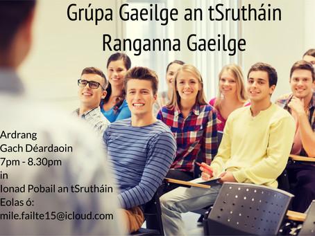 Ranganna Gaeilge an tSrutháin   Bessbrook Irish language classes