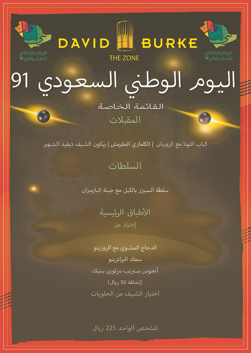 0000 = NATIONAL DAY MENU  FLYER ARABIC.jpg