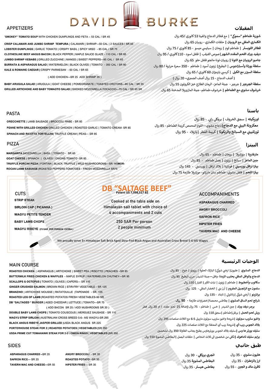 7-3-2021 david burke updated menu.jpg