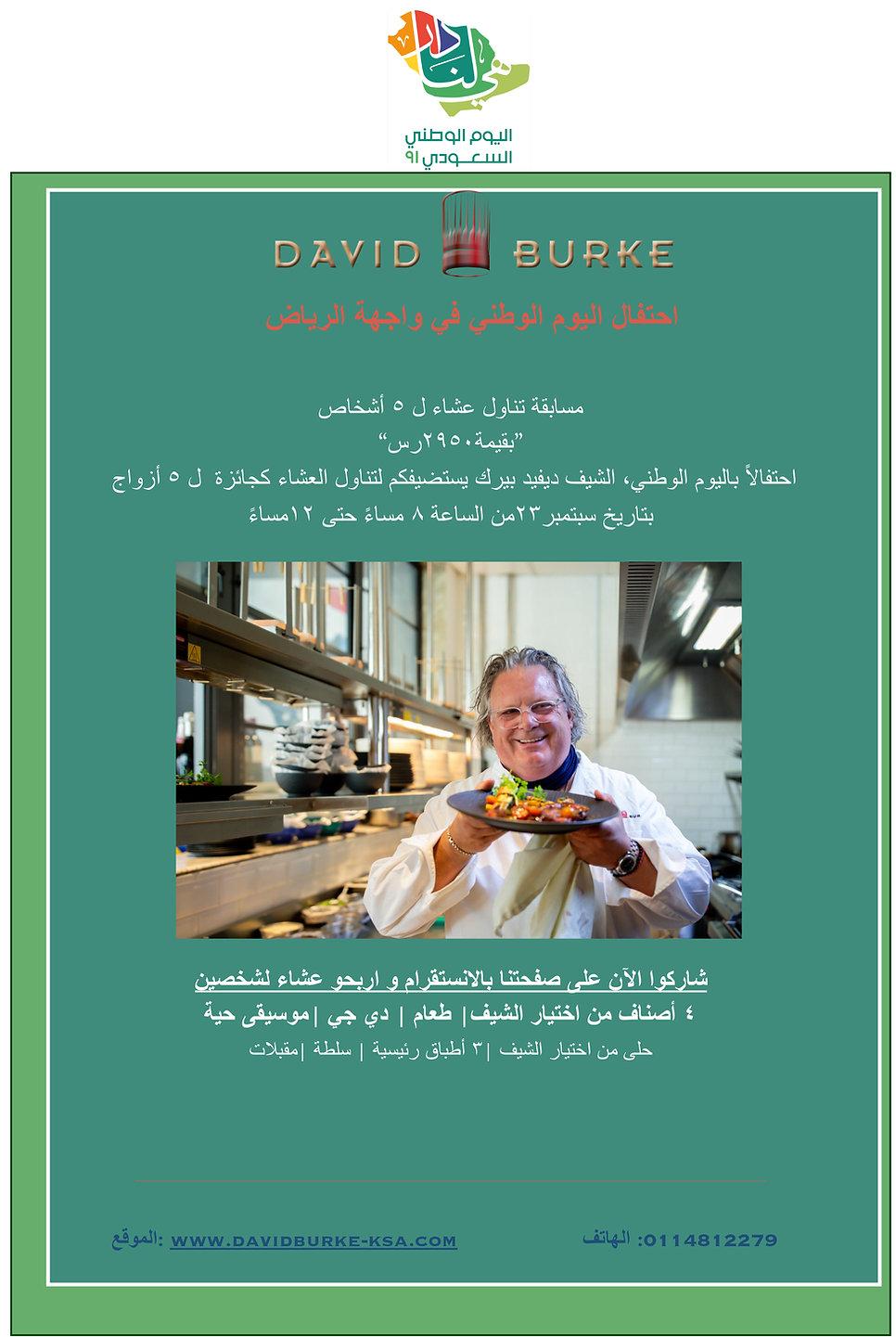 00 -ND DB Final-PDFpptx-Arabic.jpg