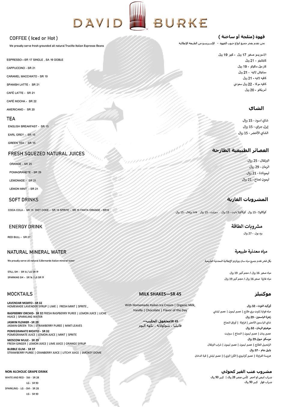 00 7-9-2021DAVID BURKE MENU drinks.jpg