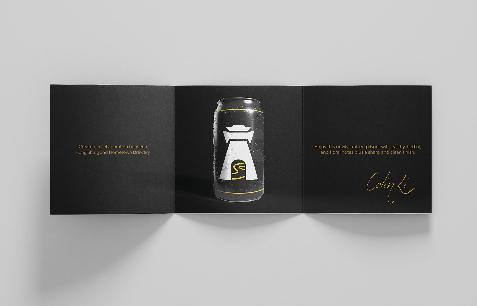 Hong Shing Beer Card