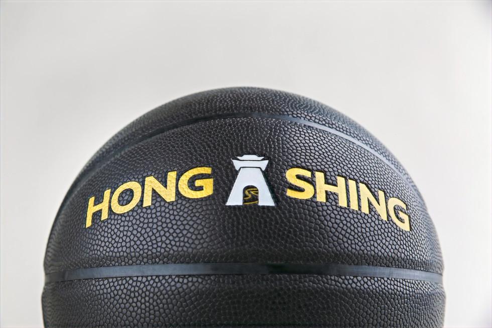Hong Shing Basketball