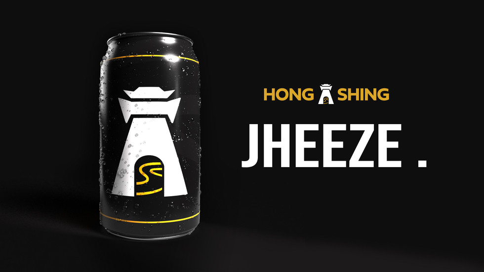 Hong Shing Beer