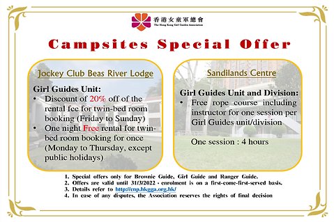 Special Offers21(eng).png