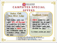 Special Offers1 - Eng 19.jpg