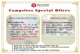 2021_Spercial Offers(Eng).png