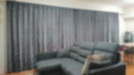 名古屋市東区モダンカーテン