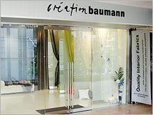 クリエーションバウマン名古屋ショールーム