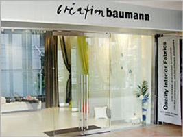バウマン名古屋ショールーム