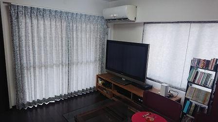 五洋インテックスカーテン