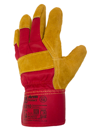SK310. Split Cowhide Leather Palm Glove with Canvas Back
