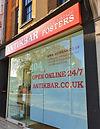 AntikBar.co.uk Open Online 24-7.jpg