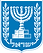 israel coat of arms.png