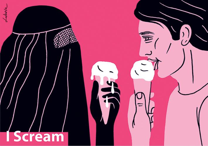 I Scream by Luba Lukova