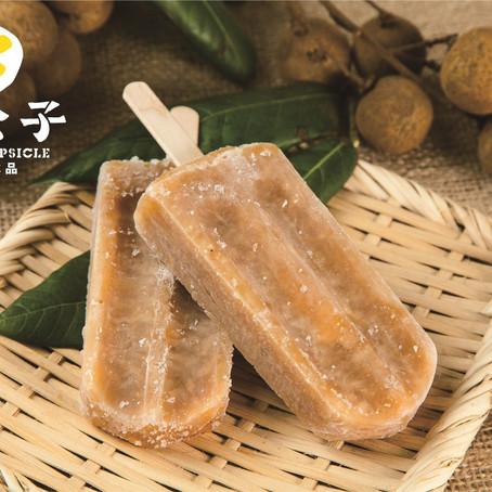 傳統市場都找不到的桂圓米糕,從古早味冰棒復出了...