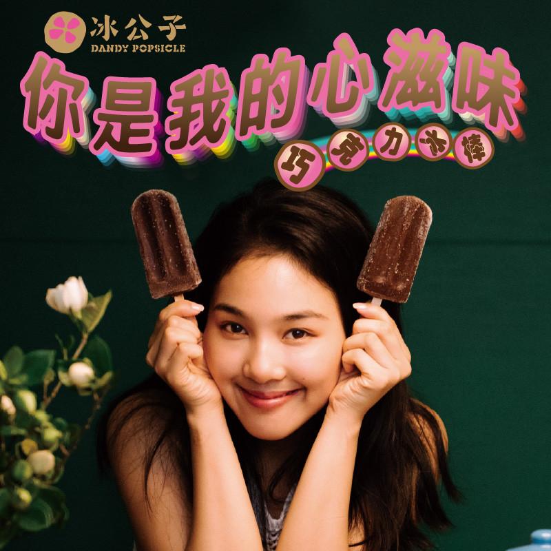 媲美Godiva的微苦巧克力