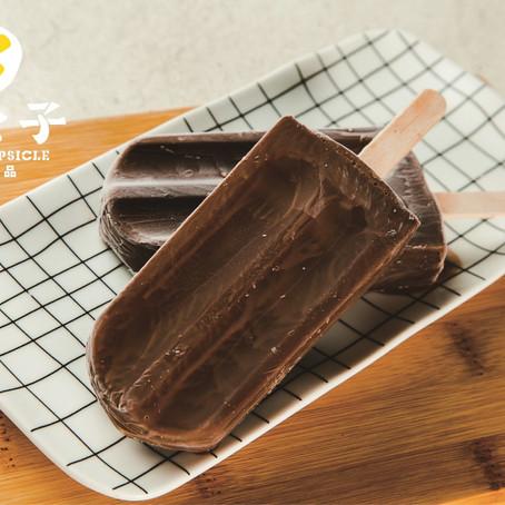 微苦帶甜進口巧克力 是大人懂得高級口味