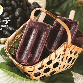 減肥想吃冰最沒負擔的口味,竟然是...桑葚水果冰棒!