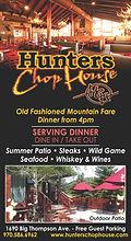 HuntersChopHouse21.jpg