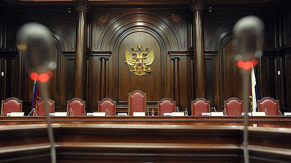 Дело Осипенко. Суд