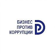 Дело Осипенко. ЦОП Бизнес против коррупции