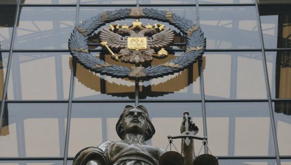 Верховный суд, Лебедев, Титов, Бизнес-омбудсмен, Дело Осипенко