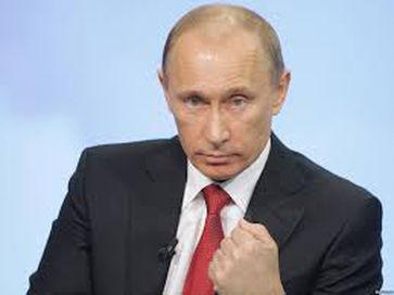 Дело Осипенко. Путин В.В.