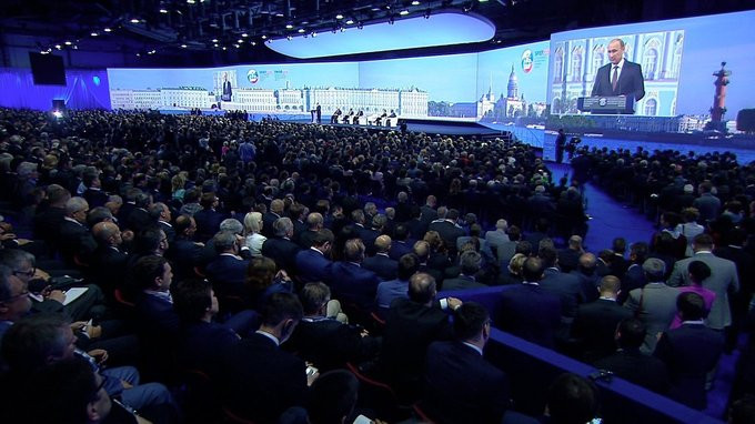 Дело Осипенко. Петербургский экономический форум — 2016