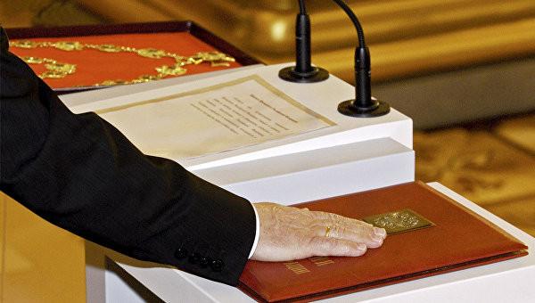 Дело Осипенко, Конституция РФ