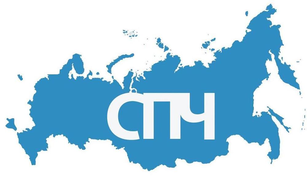 СПЧ РФ, Комиссия по прецедентным делам, Насонов , экспертиза , Дело Осипенко