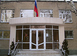 Дело Осипенко. Новочеркасский городской суд