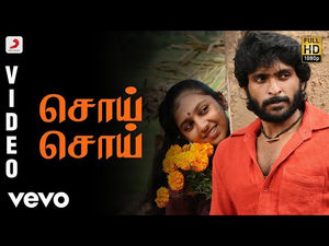 tamil video songs hd download