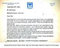 מכתב תודה של משרד החוץ .jpg