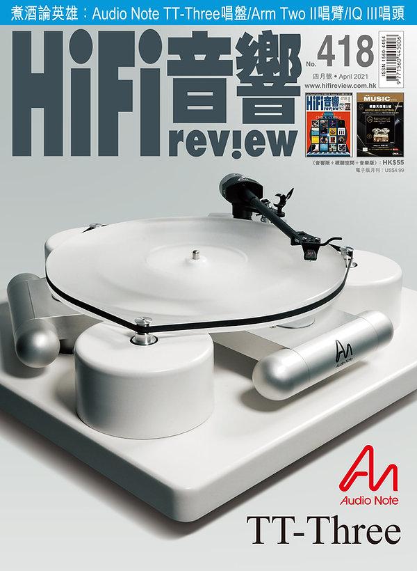 Audio Note TT3 + Arm 2 + IQ3 Hi Fi Revie