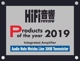 Audio Note Meishu Line 300B Tonmeister -