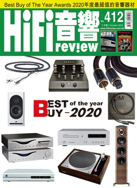 Hi Fi Review 2020 Oct Issue 412 back cov