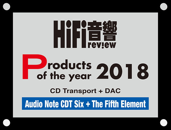 Audio Note CDT Six + The Fifth Element -