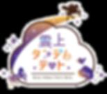 kumotam_logo_color.png