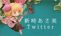 bn-twitter.png