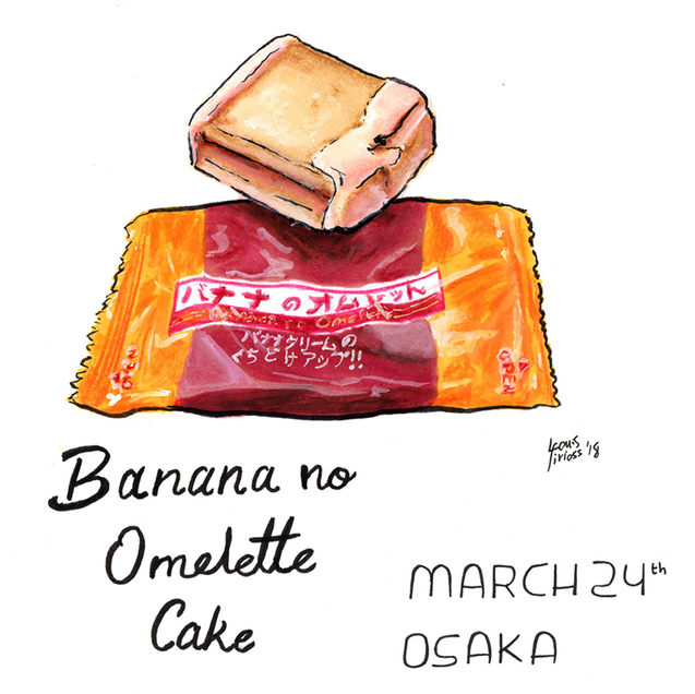 Banana no Omelette Cake
