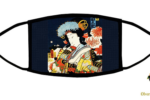 Portrait of a Woman (Kunichika) Adjustable Face Mask/ 3-ply/ Reusable/Made in US
