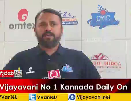 Parag interview on Vijayavani Kannada Channel