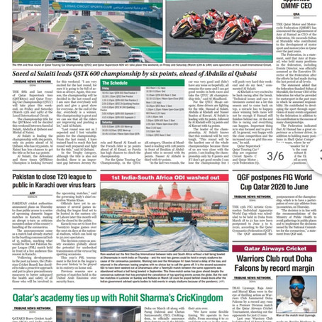 Qatar Press Releases