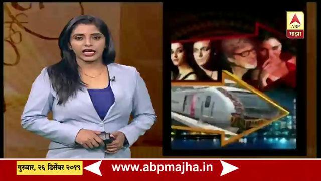 ABP Majha news about Rohit Sharma visit in Mumbai