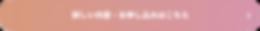 xWORKS ベネフィットプランLB申し込み.png