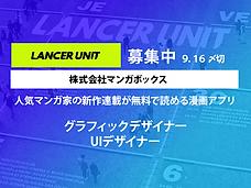 manga_Lancer_unit_JSS_entry_imgt.png